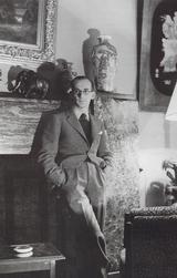 Δημήτρης Α. Χαρισιάδης