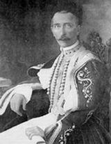 Αινιάν, Δημήτριος