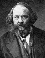 Mikhail Aleksandrovitch Bakounine