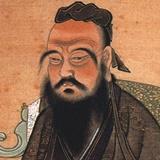 Φωτογραφία 551-479 π.Χ. Confucius