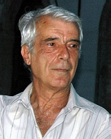 Κονιδάρης, Δημήτριος Κ.