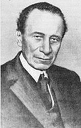 Ιωάννης Ζερβός