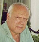 Δημήτριος Ε. Ευαγγελίδης