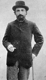Γεώργιος Χ. Σουρής