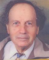 Ιωάννης Β. Μενούνος