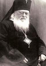 Αρχιεπίσκοπος Άγιος Λουκάς