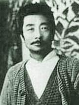 Xun Lu