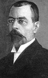 Κωνσταντίνος Ν. Σάθας