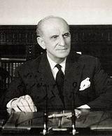 Γεώργιος Α. Παπανδρέου