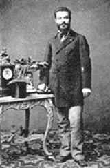 Δημήτρης Α. Κορομηλάς