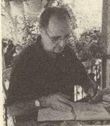 Παναγιώτης Κ. Κερανόπουλος