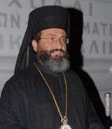 Επίσκοπος Μεσαορίας Γρηγόριος