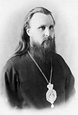 Φωτογραφία 1886-1929 Hilarion Troitsky