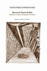 Bernard-Marie Koltes