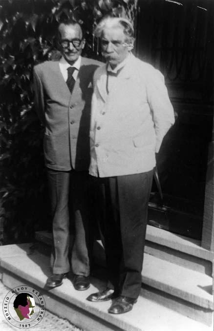 Kazantzakis_Schweitzer_11 August 1955