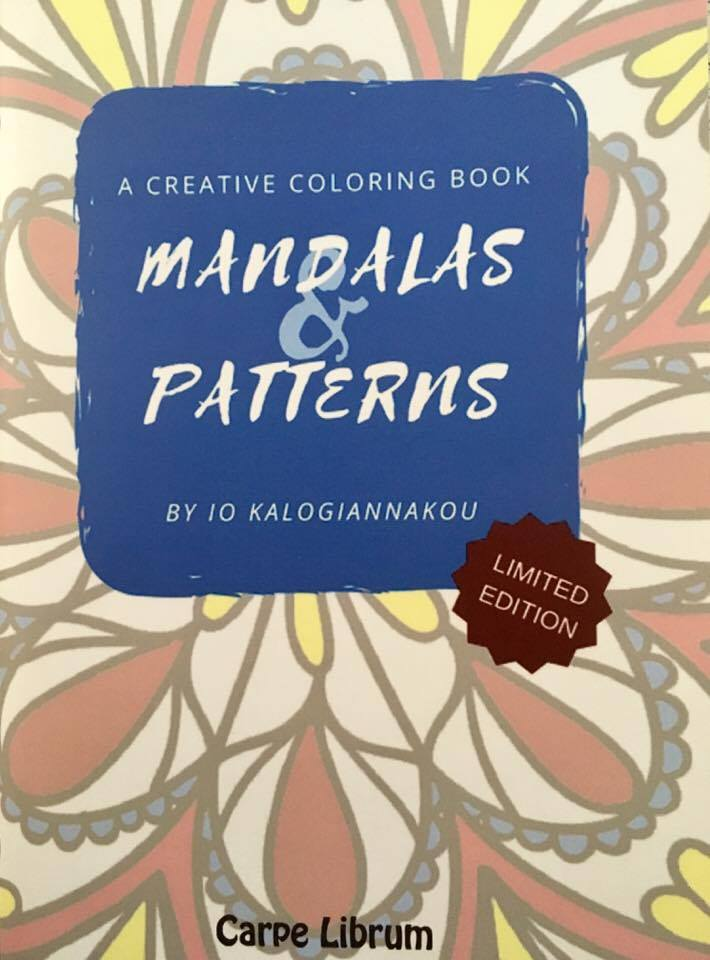 Mandalas & Patterns