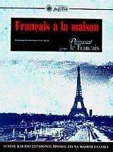 Francais a la maison