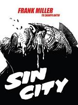 Sin City: Το σκληρό αντίο