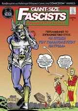 Giant-Size Fascists