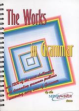 The Works In Grammar