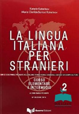 LA LINGUA ITALIANA PER STRANIERI 2 STUDENTE 5TH ED