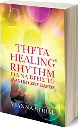 ThetaHealing Rhythm
