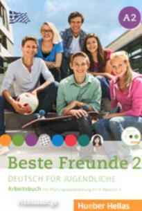 BESTE FREUNDE 2 A2 ARBEITSBUCH (+ CD-ROM)