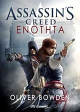 Assassin΄s Creed: Ενότητα