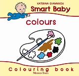 Smart Baby, Colours