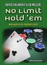 No Limit Hold'em