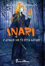 Inari, Ο δράκος με τις επτά καρδιές