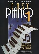 Easy piano 1