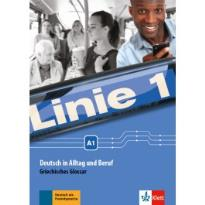LINIE 1 A1 GLOSSAR