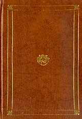 Γένεση και εξέλιξη των οικονομικών θεωριών του Κ. Μαρξ 1843-1863