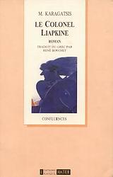 Le colonel Liapkine