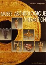 Musee archeologique d΄ Herakleion
