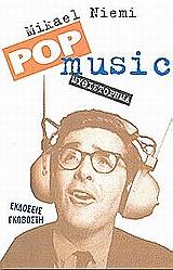 Pop Music