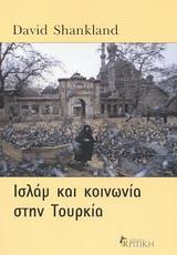 Ισλάμ και κοινωνία στην Τουρκία