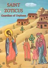 Saint Zoticus
