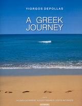 Οδοιπορικό Ελλάδα