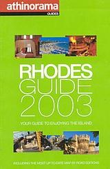 Rhodes Guide 2003