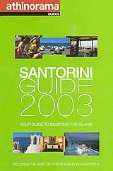 Santorini Guide 2003