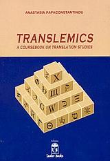 Translemics