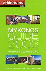 Mykonos Guide 2003