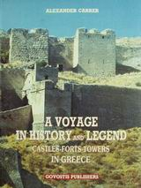 A Voyage in History and Legend