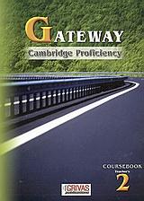 Gateway 2