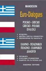 Ελληνο-πολωνικοί, πολωνο-ελληνικοί διάλογοι