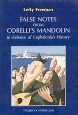 False Notes from Corelli΄s Mandolin