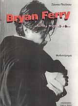 Bryan Ferry ...oh, my love...