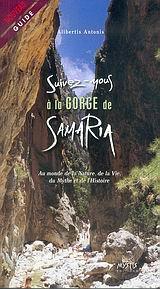 Suivez-nous a la gorge de Samaria